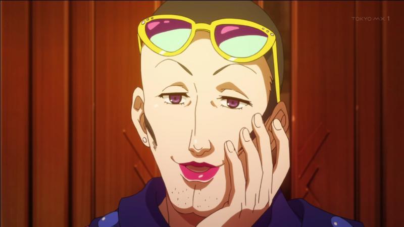 Tokyo Ghoul - Ayant fait partie de l'Aogiri, je suis une goule au goût prononcé pour la torture. Je suis :