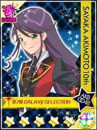 Quel est le caractère de Sayaka ?