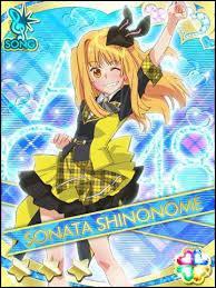 Qui est la sœur de Sonata ?