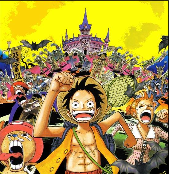 One Piece : Spécial Thriller Bark