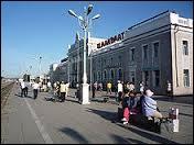 De quel pays Oulan-Bator est-elle la capitale ?