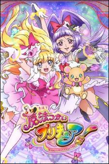 Quel est ce groupe de PreCure/Pretty Cure ?