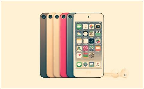 Quel est ce produit Apple ?