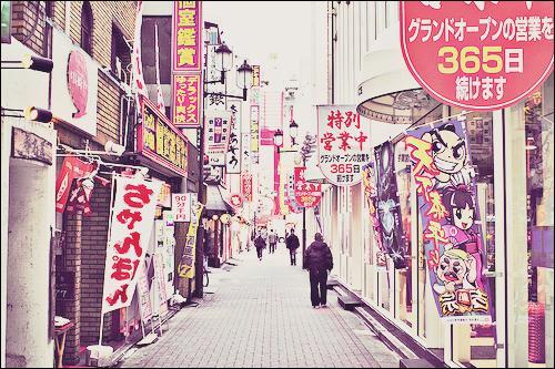 La plupart des rues au Japon n'ont pas de nom.