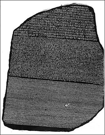 La pierre de Rosette a permis la traduction des hiéroglyphes mais où est-elle conservée depuis 1802 ?