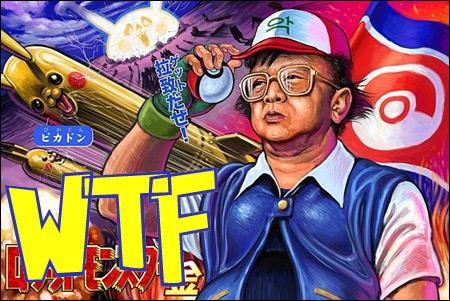Pour le film live de Pokémon, un ancien président coréen jouera le rôle de Sacha. Il s'agit de...