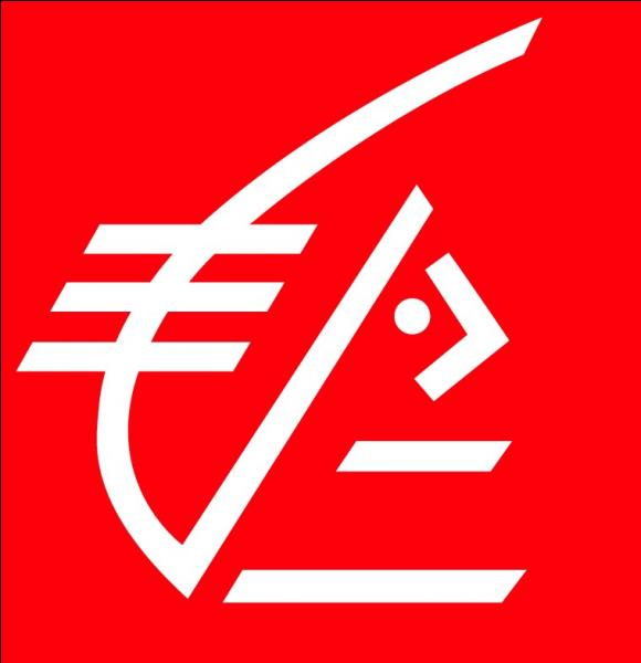 Qu'est-ce ce logo ?