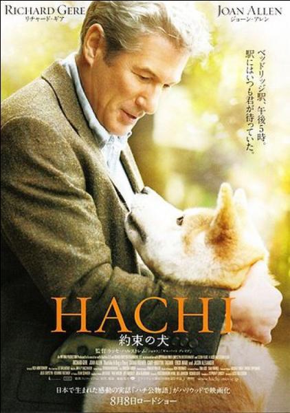 Vous avez tous versé une larme en visionnant le film « Hatchi ».Saurez-vous me dire quelle est la race de ce chien ?
