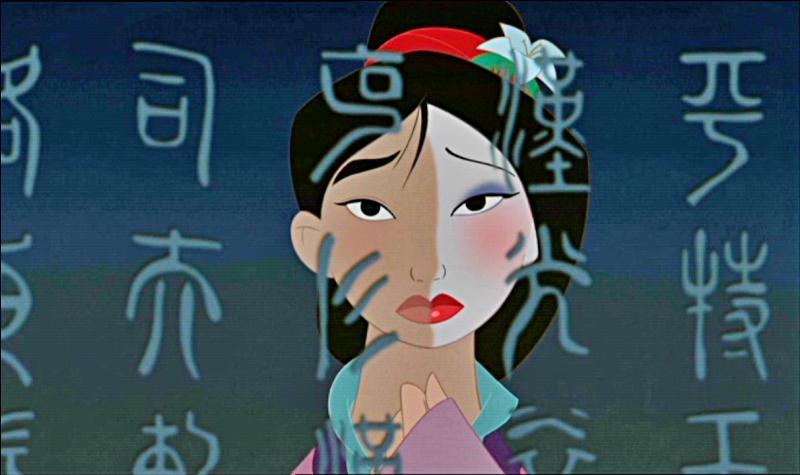 Quel nom Mulan utilise-t-elle lorsqu'elle se fait passer pour un soldat ?