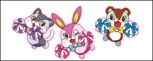 Comment se nomment les mascottes de Mar's ?