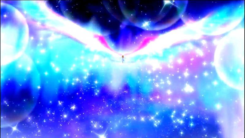 Qui réalise l'Aurora Rising en premier ?