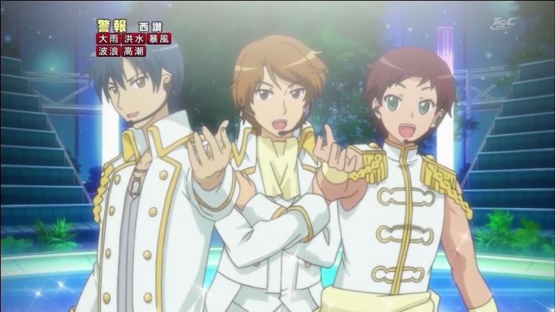 De qui Aira Harune, Rizumu Amamiya et Mion Takamine sont-elles amoureuses ? (attention question piège)