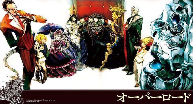 Le personnage principal de l'anime est placé dans un monde virtuel où il incarne réellement un personnage au sommet d'une puissante guilde de non humains.