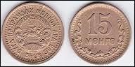 Monnaie du pays dont on dit que les habitants sont un peu idiots, c'est celle de la / du :