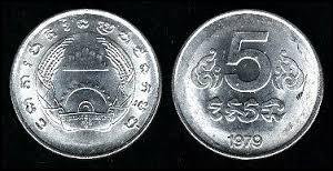 Monnaie du pays voisin du Viêt Nam, de la Thaïlande et de Laos, c'est celle du / de l' :