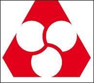 Et que représente cet autre logo ?