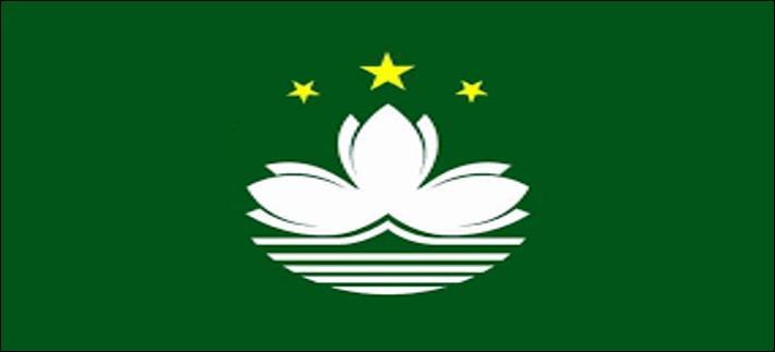 Combien manque-t-il d'étoiles sur cette image pour reconstituer le drapeau de Macao ?