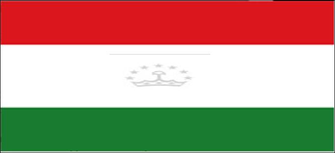 De quelle couleur est la couronne présente sur le drapeau du Tadjikistan ?