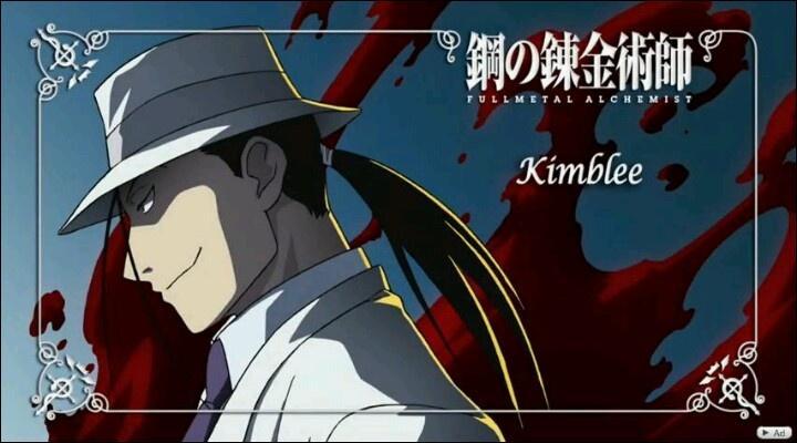 Quel est le nom complet de Kimblee ?