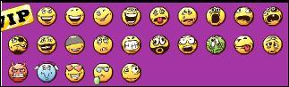 Peut-on avoir des smileys V.I.P alors qu'on ne l'est pas ?