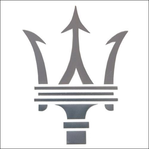 On peut trouver ce logo sur d'onéreuses voitures. D'où vient-il ?