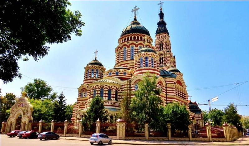En Ukraine, vous pourrez voir la cathédrale de l'Annonciation. Dans quelle ville ?