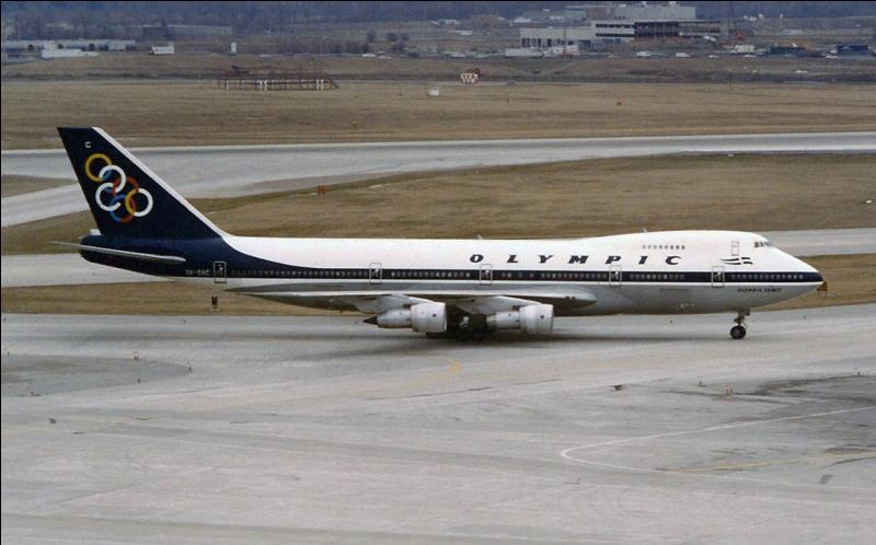 Quizz les compagnies a riennes disparues quiz geographie for Compagnie aerienne americaine vol interieur