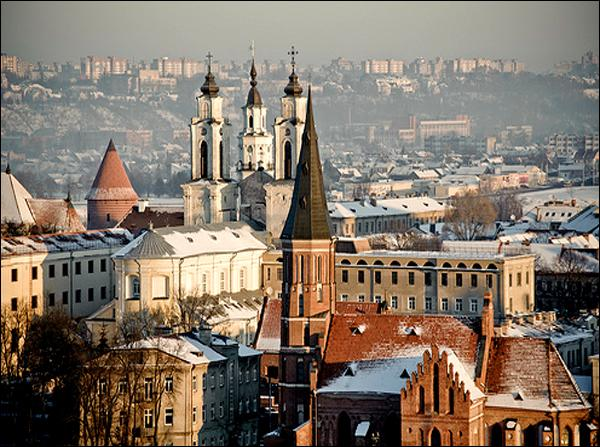 Dans quel pays se trouve Kaunas ?