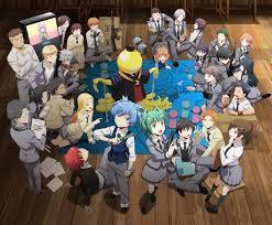 Quizz Assassination Classroom