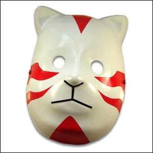 Une section secrète de Konoha emploie des agents et portent ce masque sur le terrain. Comment se nomme cette section ?