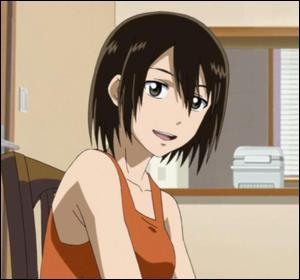Qui est cette jeune femme de 19 ans ?