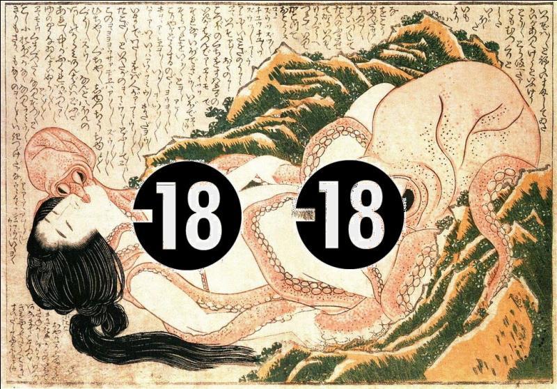 Comment est appelée cette peinture réalisée en 1814 par Hokusai, représentant une scène érotique entre deux pieuvres et une femme ?