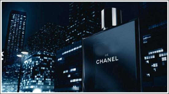 Quel est le nom de ce parfum de Chanel ?