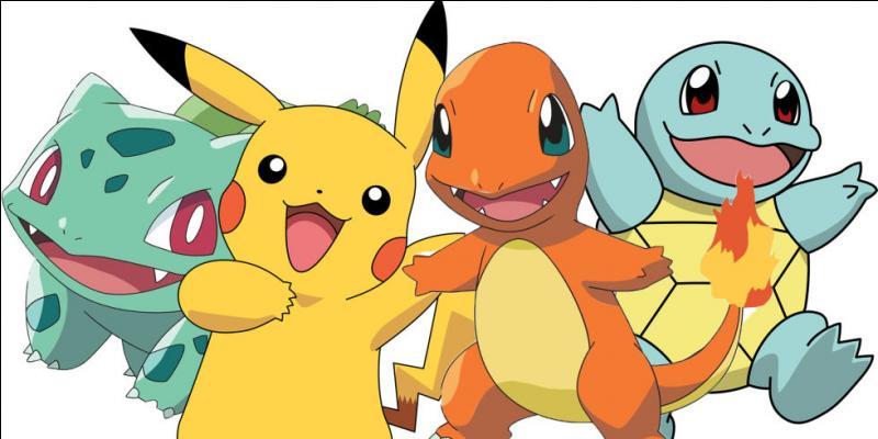 Combien de Pokémon ont été enregistrés depuis le commencement jusqu'à maintenant (2016) ?