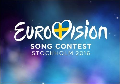 À quelle place a terminé la France à l'Eurovision 2016 ?