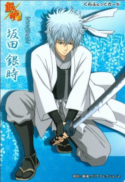 Gintama : N'est-il pas trop classe avec tout son attirail de samouraï ?
