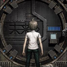 Quel mot japonais est écrit sur la porte des ruines ?
