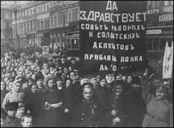 Quand la révolution russe s'est-elle déroulée ?