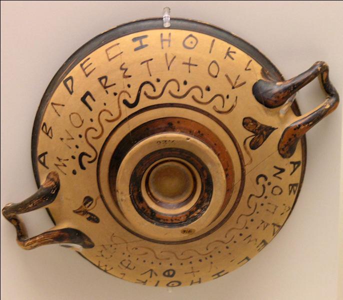 Quelle est la troisième lettre de l'alphabet grec ?
