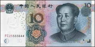 Comment s'appelle la monnaie chinoise ?