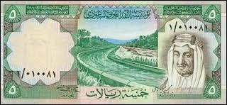 Quelle est la monnaie de l'Arabie saoudite ?