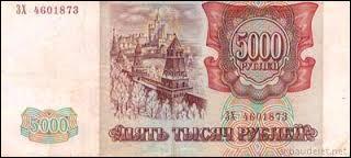 Comment s'appelle la monnaie russe ?