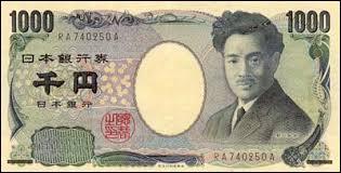 Quel est le nom de la monnaie japonaise ?