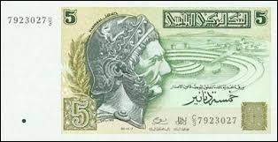 Comment s'appelle la monnaie tunisienne ?