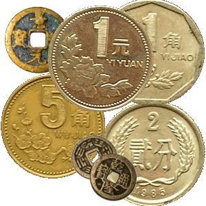 La monnaie dans le monde