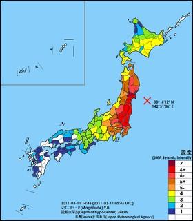 En quelle année, le Japon a été touché par une terrible catastrophe qui a allié un séisme de magnitude 9, un tsunami et la plus forte explosion nucléaire de l'histoire ?