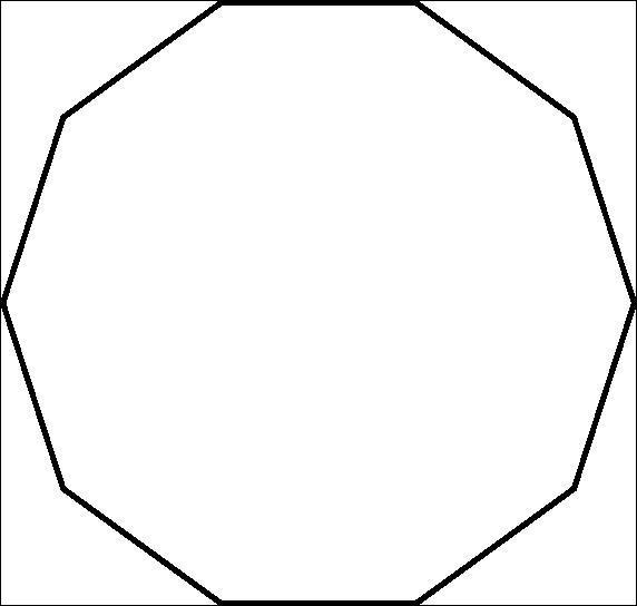 Quelle est cette forme?