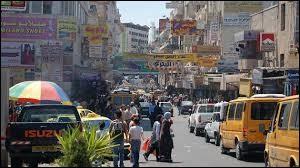 Où se trouve la ville de Ramallah ?