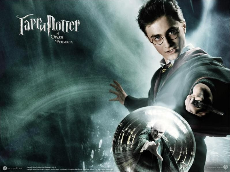 Harry Potter personnages