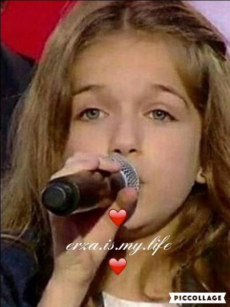 Quel âge Erza a-t-elle en 2016 ?